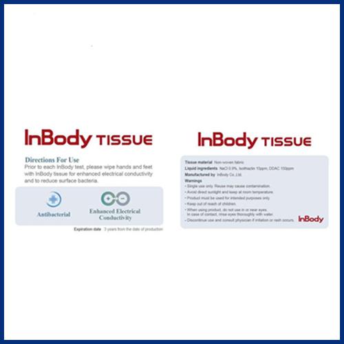 inbody tissue